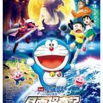 『映画ドラえもん のび太の月面探査記』<br>POP UP SHOPがオープン!