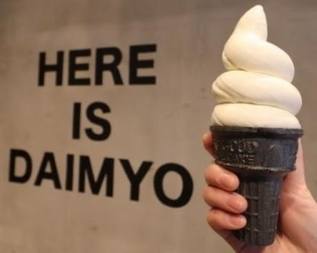 4.大名ソフトクリーム
