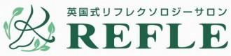 リフレ・ロゴ