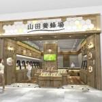 山田養蜂場 関西2店舗 リニューアルオープン