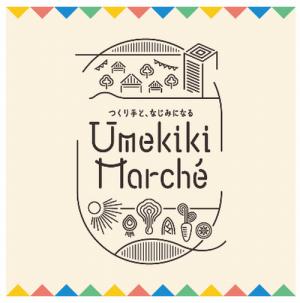 umekiki_marche