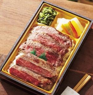 赤牛ステーキ弁当a