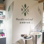 京都・福寿園による新業態の日本茶のお店<br>「Needle to Leaf(ニードル・トゥ・リーフ)」