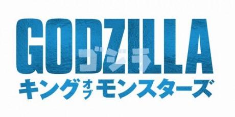 190108_G2_logo_blue_japan_w