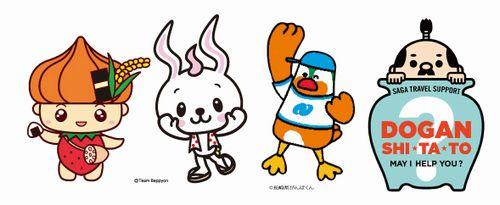 九州キャラクター