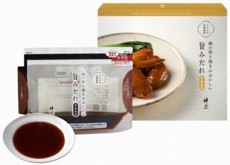 tt10(箱+袋+皿盛り)※新着用