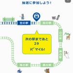 「近鉄百貨店アプリ」9月3日(火)スタート
