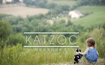katzokカゾック〔保護団体〕