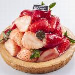あべの Strawberry Fair 2020