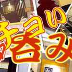 大阪と京都のデパ地下に展開する「寿司処 喜与丸」が 4月1日よりサブスクを開始