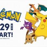 「Pokémon」との初タッグ!<br>ジーユーとPokémonのスペシャルアイテムを発売