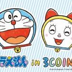 「ドラえもん in 3COINS」<br>限定アイテム第二弾発売!