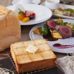 フレンチ香る高級食パンとシェフのこだわりを楽しむランチ<br>『カジュアルフレンチ チェルシー』の高級食パン<br>コラボランチの第二弾が登場!