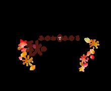 音楽祭ロゴ
