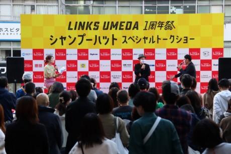 LINKSUMEDA1周年シャンプーハットスペシャルトークショー_02 (3)