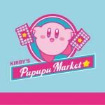 キデイランド大阪梅田店に<br>「KIRBY'S PUPUPU MARKET」<br>2020年12月3日(木)~オープン