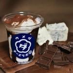 <ウメダチーズラボ><br>チーズスイーツがチョコレートカラーに!<br>あの人気商品「マカロンチーズケーキ」も。