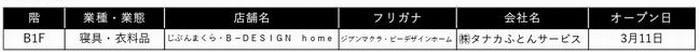 繧ュ繝・繝シ繧コ_page-0004 - コピー (3)