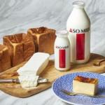 『三つ星ミルク専門店 BAKE&MILK』<br>天王寺初のポップアップ店が<br>あべのキューズモールにオープン
