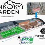 LINKS UMEDA(リンクス梅田)の新・屋上スペース<br>「LINKS'KY GARDEN(リンクスカイガーデン)」が<br>4月29日(木・祝)にグランドオープン。
