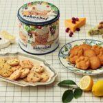 チーズと森の果実が奏でるハーモニーがコンセプトの<br>スイーツブランド「ネコシェフ」 <br>4月21日(水)より、3店舗にて順次開催!