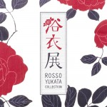 URBAN RESEARCH ROSSO「浴衣展」を開催