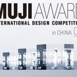 """MUJI AWARD 04 in CHINA"" 日本巡回展開催のお知らせ"