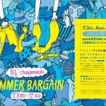SUMMER BARGAIN FINAL NU茶屋町/NU茶屋町プラス