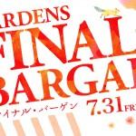 西日本最大級のショッピングセンター「阪急西宮ガーデンズ」でファイナルバーゲン開催中!