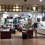 【最高の調味料】沖縄発日本最大級の塩専門店が全国展開中【それは、塩】