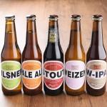 大阪の地ビール『箕面ビール』を思い切り楽しめる!夏のビールフェア開催中!