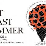 この夏、うめきたでアート炸裂! ART FEAST SUMMER開催決定!