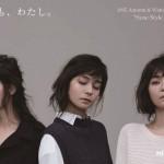 niko and … 8月21日(金)より秋冬キャンペーンスタート!