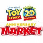 期間限定「トイ・ストーリー」20th アニバーサリー マーケット開催
