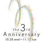 エキマルシェ大阪 開店3周年 the 3rd Anniversary 開催!