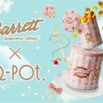 大人気SAKURA缶が今年も登場!ギャレット ポップコーン ショップス®×Q-pot.
