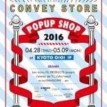 京都マルイに国内外のブランド雑貨が集合!「CONVEY STORE(コンベイストア)」