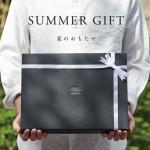 大切な人へ贈る夏のおもたせ「SUMMER GIFT FAIR」を開催!!