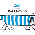 【Zoff】- Zoff meets Lisa Larson – リサ・ラーソンとのコラボシリーズ発売