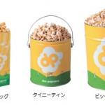 全米No.1自然派・低カロリーポップコーンブランドDoc Popcornが大阪・阪急うめだに初出店!