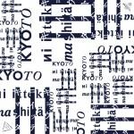 キョウトニイッテキマシタ ~「マガザンキョウト」×「クマグスク」特別企画~