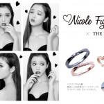 人気モデル藤田ニコルさんが、初プロデュースする「彼からプレゼントされたい!」ペアリングとネックレスを発売!