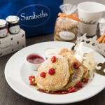 新年を祝うフランス伝統菓子を「サラベス」流にアレンジした、期間・数量限定パンケーキが登場 『ガレット・デ・ロワ パンケーキ』