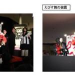 阪神沿線の新春の風物詩 西宮神社「十日えびす(えべっさん)」 PRイベントを「ハービスPLAZA ENT」で開催します