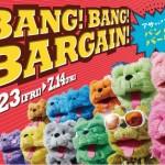 『BANG!BANG!BARGAIN!』開催