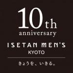 イセタンメンズ KYOTO 10周年