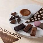 「CHOCO.LA.POOL(ショコラプール)」誕生︕