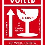 〈VOILLD〉Gallery&shop