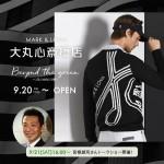 「マーク&ロナ×宮根誠司さん」<br>開業記念スペシャルトークショー