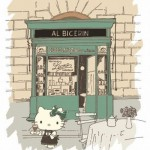 【関西初上陸!】250年以上の歴史をもつ<br>イタリア・トリノ伝説の老舗カフェ「Bicerin」<br>7月15日(水)阪急うめだ本店にグランドオープン